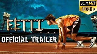 Eetti (2015) Hindi Dubbed | Official Trailer (HD) | Atharvaa, Sri Divya