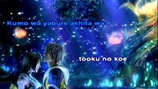 [Karaoke] Suteki da ne - Vocal On