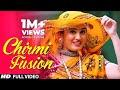 Download CHIRMI FUSION FULL HD  Rapperiya Baalam & Kunaal Vermaa Feat. Shady Joe New Latest Dj Song 2017 MP3 song and Music Video
