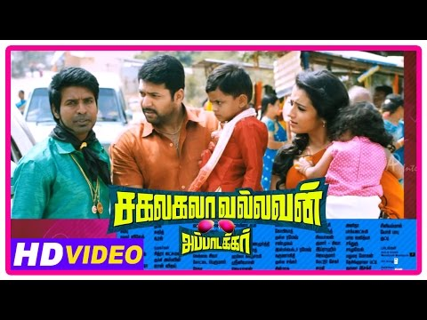 Sakalakala Vallavan Appatakkar Movie | Scenes | Jayam Ravi And Trisha Unite | End Credits