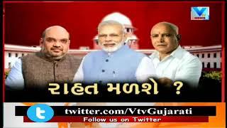 Karnataka CM Race: Congress Leaders to Protest Across Nation Over BJP's tactics   Vtv News