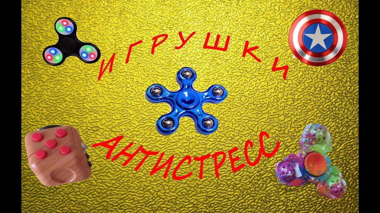 Лизуны-тянучки ‼ с новым годом!!!. Https://www. Youtube. Com/watch? V= o_cu5ild488 https://www. Youtube. Com/watch? V=o_cu5ild488 https://www. Youtube. Com/watch? V=o_cu5ild488 ➖ ✓ антистресс сетка: http://ali. Pub/ 1vlzth ✓ fidget cube: http://ali. Pub/2138vc ✓ купить кричащую.