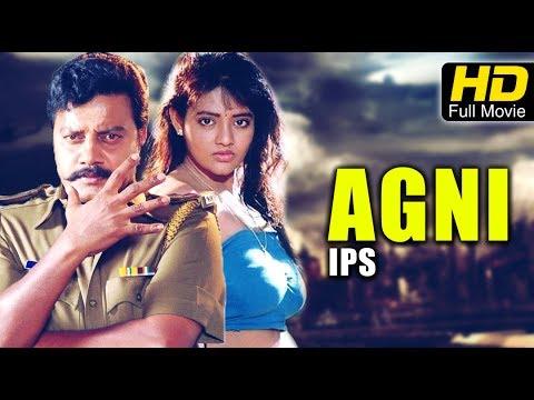 Agni IPS - Topic - YouTube