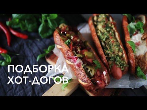 Соус бальзамик рецепт