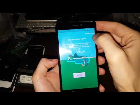 FRP Huawei P8 Lite сброс аккаунта гугл как удалить гугл аккаунт Frp Unlock Google Account Frp Bypass