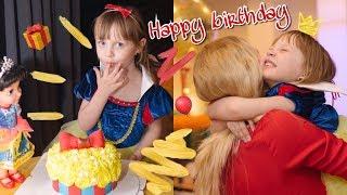 Лучший день рождения! День Сюрпризов и Подарков! Желание сбылось!