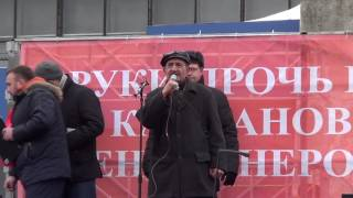 Митинг в Самаре 19 марта 2017 | Стачком