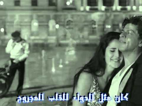 Behti Hawa Sa Tha Woh _ Shaan & Shantanu Moitra (Arabic Subtitle)@iamsrk Mp3