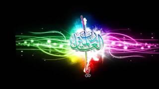 [1.08 MB] 40 ayat populer Imam 10 surat an nisa 1 6 muhammad taha al junayd