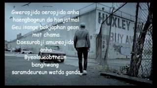 BIGBANG - Blue Karaoke
