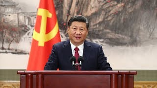 Xi: We will work diligently to meet our duty, fulfill our mission and earn the trust of CPC members thumbnail