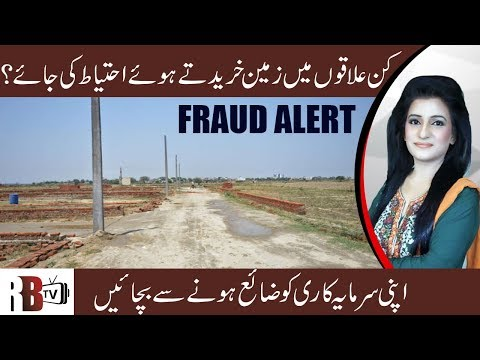 Save Your Investment Before it get wasted 2019   Karachi   Illegal Society   SRN   REDBOX