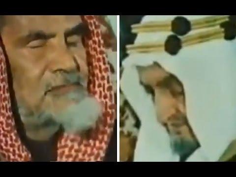 الشيخ محمد بن إبراهيم مخاطبا الملك فيصل رحمهما الله الشعوب فيها خير والبلاء في القادة Youtube