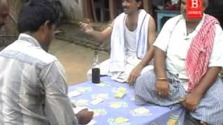din par din bigaral jata bhojpuri song