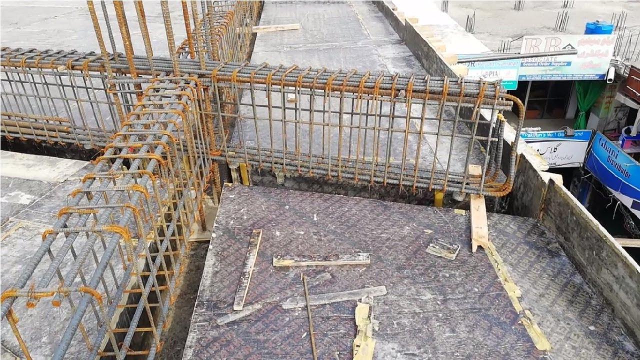 Cantilever Beam Reinforcement Construction Youtube
