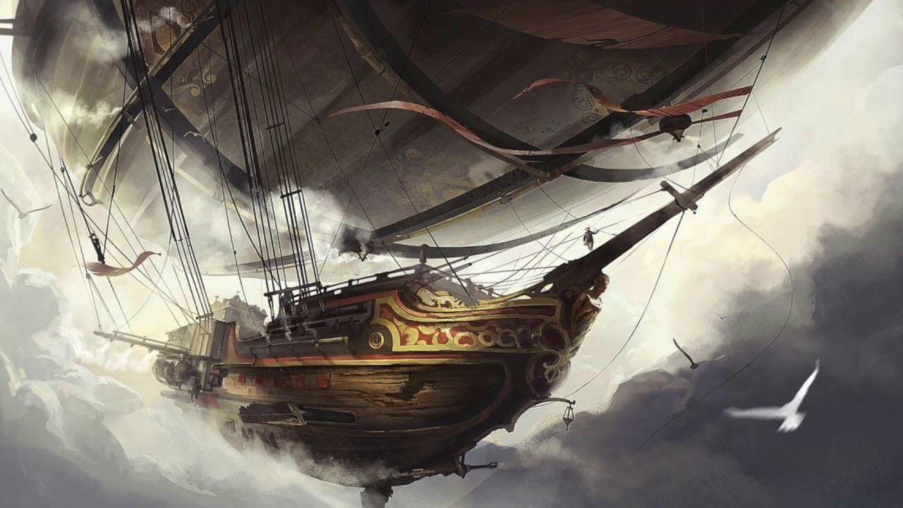 Yurcash - Капітан Дирижабля [Official Audio] full version