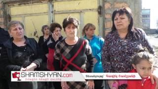 Արտակարգ իրավիճակ Էջմիածնում  1500 ից ավելի բնակիչներ սպառնում են փակել Երևան Էջմիածին ճանապարհը