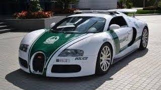 Dubai Police Cars- Supercar Bugatti Veyron -Chevrolet Camaro SS - Ferrari FF - Lamborghini Aventador