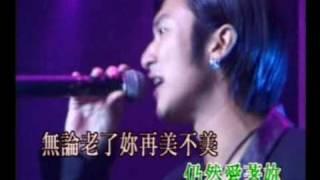 nicholas tse 謝霆鋒-早知(903狂熱份子音樂會) HQ