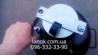 Автоклав ЛанОк(, 2016-05-27T10:22:51.000Z)