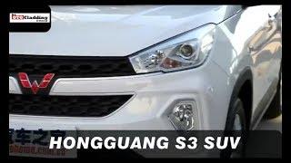 SUV 120 Jutaan ?? Wuling Hongguang S3 jawabanny, SUV entry Level Rasa TERIOS lama,