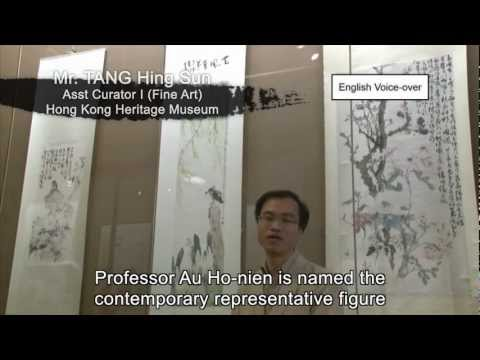 The Lingnan School of painting