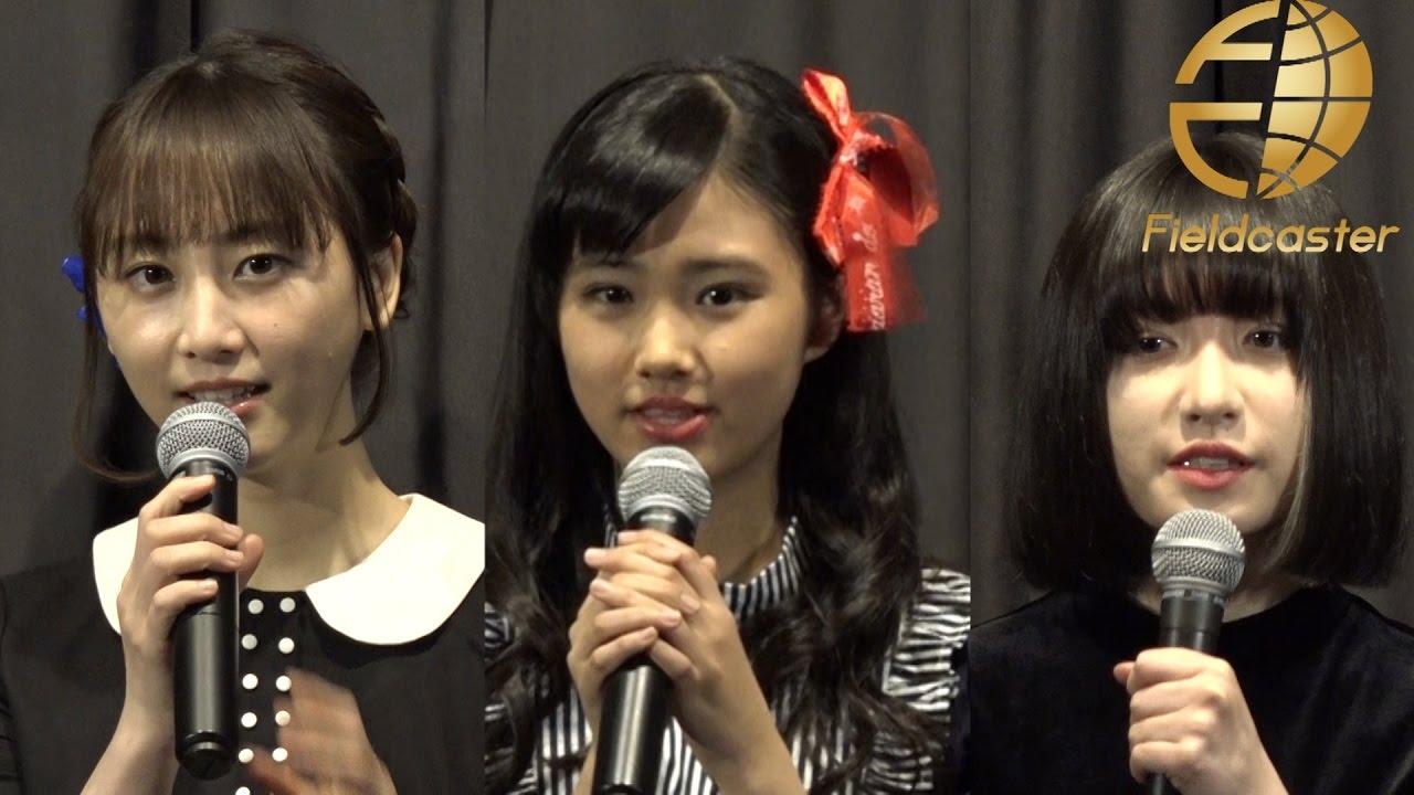 13歳の美少女 原菜乃華「女優として覚悟を決められた作品」映画「はらはらなのか。」舞台挨拶 松井玲奈 吉田凜音