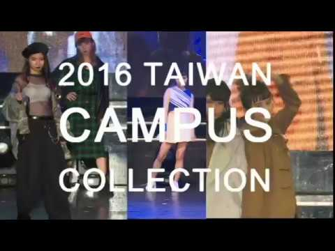 2016 Taiwan Campus collestion X 張玉冠