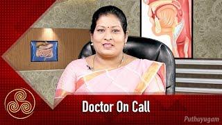 குளிர்கால உடல் பிரச்சனைகள் குறித்து..   Winter Health Guide   Doctor On Call   19/12/2018