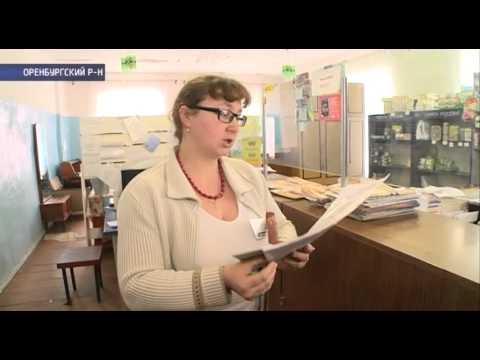 В Оренбургском районе начальника почты не пускают на работу (Скандал на почте)