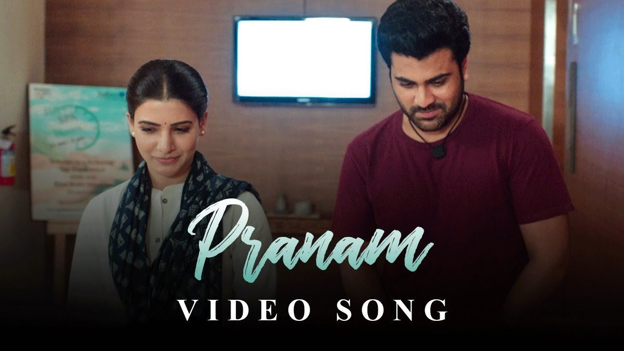 Pranam Full Video Song | Jaanu Video Songs | Sharwanand | Samantha | Govind Vasantha