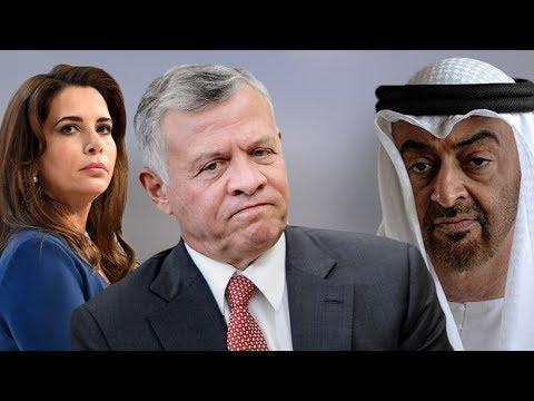 ع الحدث – قرار مفاجئ، الملك عبدالله ينتقم لأخته الأميرة هيا بنت الحسين والإمارات تغضب، حقائق مثيرة