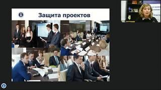 Презентация образовательной программы Экономика