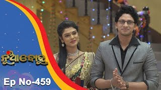 Nua Bohu | Full Ep 459 | 2nd Jan 2019 | Odia Serial - TarangTV