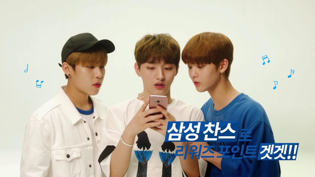 Shopping using Samsung Pay with Wanna One (워너원)