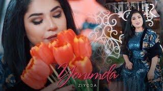 Ziyoda - Yonimda   Зиёда - Ёнимда (Navro