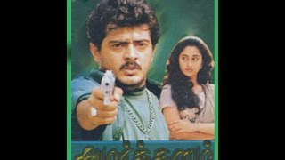Amarkalam  | அமர்க்களம் | 1999 | Full Length Tamil Movie Part 4 | Ajith | Shalini | Raadhika | Saran