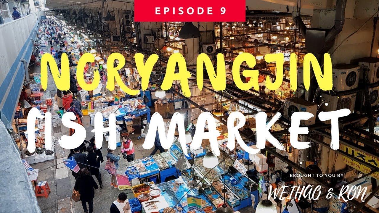 【OVERSEAS WALK WALK EP 9】- Eating seafood at Noryangjin Fish Market