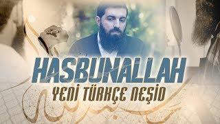 Gambar cover Türkçe Neşid | 2019  -  HASBUNALLAH ᴴᴰ