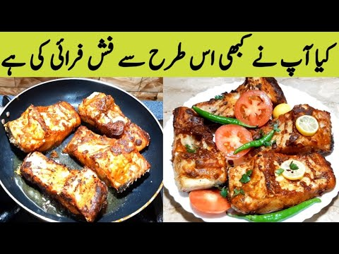 Fish Fry Recipe..Bechelor Party Fish Fry..Party Food.Fish Fry Recipe By Maria Ansari .