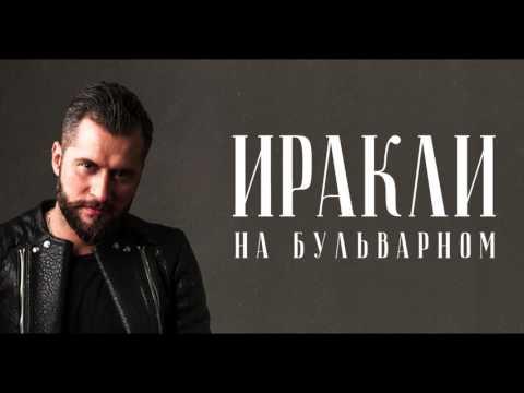 Звездные Русские Дуэты 100 Хитов - MP3 Collection