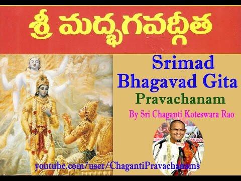 Bhagavad Gita (Part 1 of 8)  Pravachanam By Sri Chaganti Koteswar Rao Gaaru