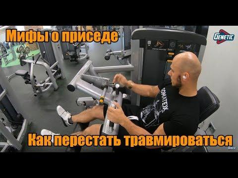 Как накачать ноги без приседаний со штангой