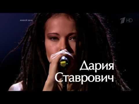 Дария Ставрович - Все выступления на шоу