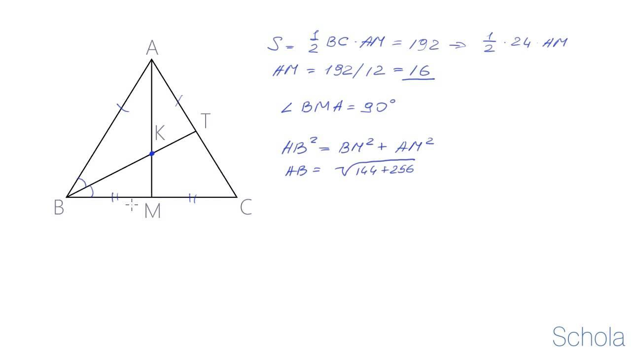 Решение задач по треугольникам исследование операция решение задач