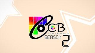 ► CCB2 | Staff Introduction