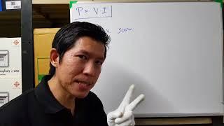 เทคนิคการคำนวณขนาดแบตเตอรี่ให้เหมาะกับอินเวอร์เตอร์ ตอน 1