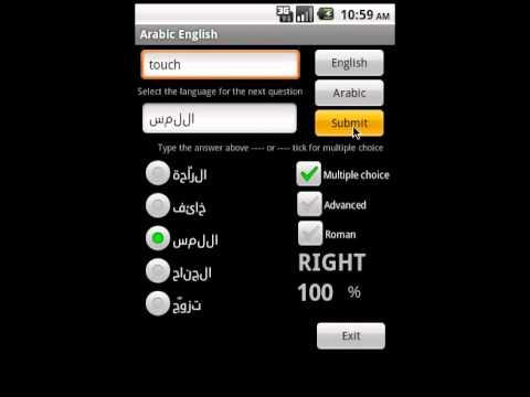 Hindi English Dictionary - Apps on Google Play