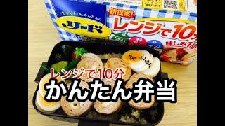 【簡単弁当】クッキングペーパーでレンチン10分!チーズイン煮豚!お弁当に!晩御飯に!おつまみに!