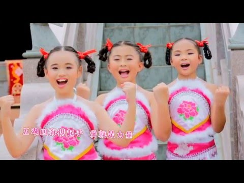 2016 chinese new year song ekids